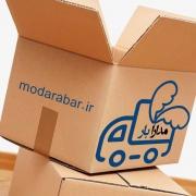 کارتن اسباب کشی منزل در اصفهان